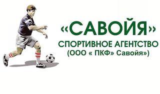 Пропаганда и развитие детско-юношеского футбола.  Установление дружеских отношений между...  ПОЛОЖЕНИЕ.
